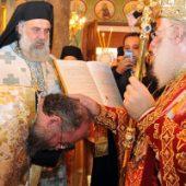 طاعة الكهنة للرؤساء