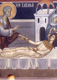 التوبة والشفاء