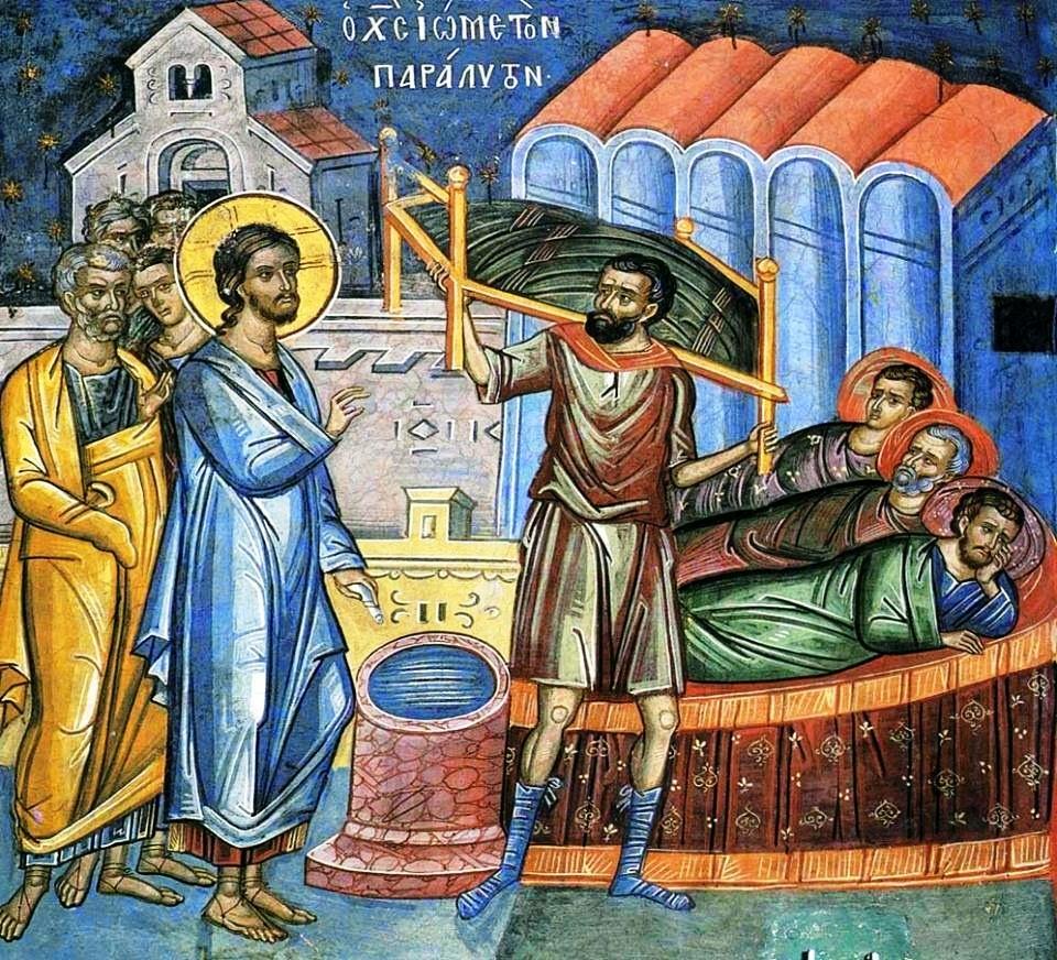 شرح إنجيل أحد المخلّع(يوحنا 5: 1- 15)
